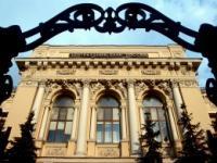 Власть над деньгами. 22 года российский Центробанк действовал в интересах... Америки?