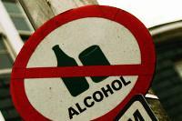В Ингушетии во время Рамадана сократили рабочий день и запретили торговать спиртным
