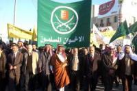 Гражданские институты исламского общества