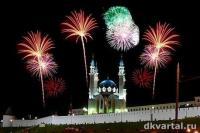 В Татарстане определились дни, которые будут выходными в связи с празднованием Ураза-байрам и днем Республики
