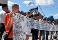 Жители Казани провели пикет против произвола силовиков