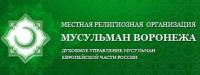 В Воронеже родится еще одна религиозная организация