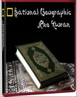 National Geographic: Коран/The Koran (2008) TVRip