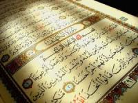 Коран – целитель наших сердец