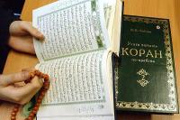 Правозащитники: в Поволжье массово преследуют мусульман