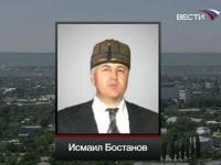 В Черкесске убийце заместителя муфтия Бостанова вынесен приговор