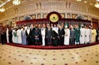 Сирию исключили из Организации исламского сотрудничества