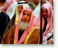 Имамам Саудовской Аравии запретили ругать евреев и христиан
