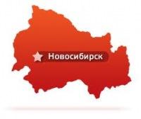 """В чем опасность """"учения Нурси"""" для Новосибирской области?"""