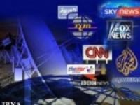Корреспондент телеканала Аль-Арабия убит в Сирии