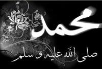 100 способов чтобы помочь нашему Пророку Мухаммаду, да благословит его Аллах и приветствует!