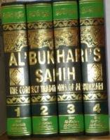 Имам Бухари – основатель хадисоведения