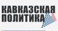 Руслан Гереев возглавил Центр исламских исследований Северного Кавказа