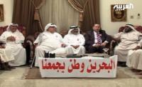Сунниты и шииты Бахрейна устраивают дружественные «визиты Рамадана»