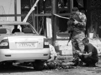 Взрыв в Грозном был совершен с помощью пояса смертника