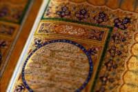 В Казахстане проходит «Неделя Священного Корана»