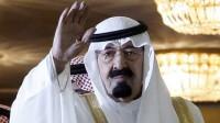 Саудовский монарх призвал создать Центр диалога между течениями ислама