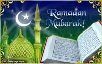 Рамадановские чтения