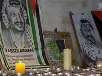 Франция признала смерть Арафата убийством