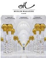 В России появился мусульманский глянцевый журнал