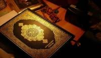Краткое сравнение человеческой философии и Божественного Корана
