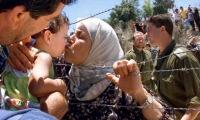 """""""Мы молимся об освобождении Иерусалима"""""""