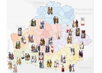 В Беларуси издали книгу о всех народах страны