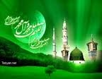 О пророческой миссии Мухаммеда (МЕИБ)
