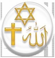 В центре Берлина строится первый общий дом молитвы для христиан, иудеев и мусульман