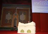 14 октября в Москве состоится XIII Международный конкурс чтецов Корана