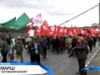 Марш антикапиталистов в Москве собрал более тысячи человек