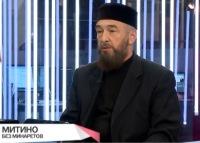 Нафигулла Аширов: в Москве проще синагогу построить, чем мечеть