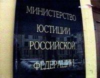 Странности и чудеса в регистрации нового муфтията Асиата Уразаева