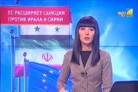 Санкции против Сирии и Ирана угрожают бизнесу России