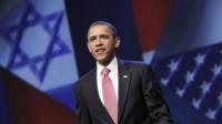 Демократическая партия США удалила из своей политической программы признание Иерусалима столицей Израиля