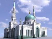 В Москве построят Исламский гуманитарный центр с мечетью