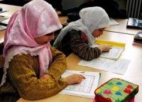 Детям крымских мусульман не дают учиться в школе