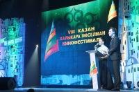 Итоги и награды VIII Казанского Международного фестиваля мусульманского кино