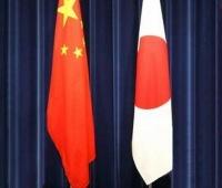 Островной конфликт Китая и Японии