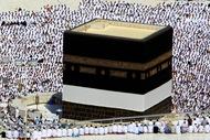 Саудовская Аравия принимает меры по ограничению распространения инфекций во время хаджа