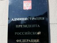 Национальной политикой России займется выходец из ФСБ
