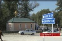 В селе Тевзана открылась новая мечеть
