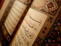 Мастера-каллиграфы целый год будут работать над текстом Священного Корана