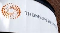 В Бахрейне открылся информационный центр Thomson Reuters по исламским финансам