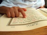 В Казахстане выпустили сборник религиозных терминов и понятий