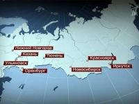 """Мулла г. Благовещенска: Боевиков """"Нурджулар"""" готовят на американских базах"""