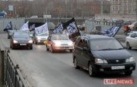 25 человек пойманы за пробег с исламскими флагами