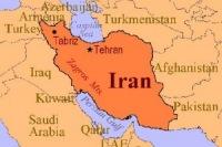 СМИ: в Иране распространяется паника из-за финансового кризиса