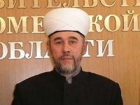 Мусульмане Тюменской области подписали резолюцию