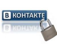 В России уже блокируют доступ к самой популярной соцсети